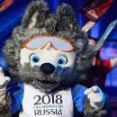 Российские дизайнеры презентовали объединенный бренд к ЧМ-2018